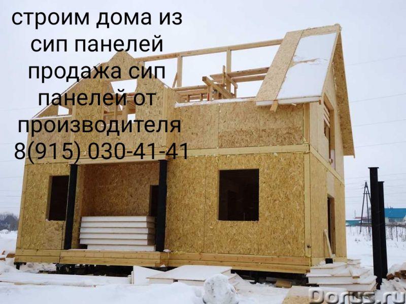 Строим дома из СИП панелей под ключ. Кровля из СИП панелей. Продажа СИП панелей - Строительные услуг..., фото 1